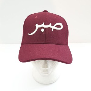 arabic_wool_hat