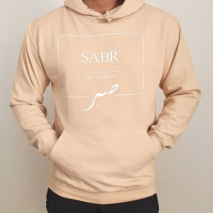 islamic_arabic_hoodies