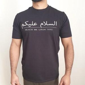 islamic_arabic_tshirt