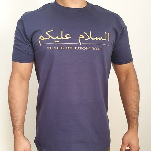 islamic_quote_tshirt