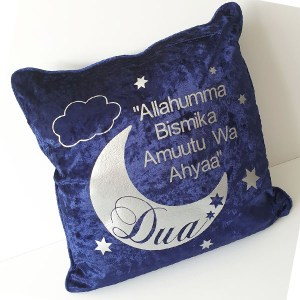 dua_pillow