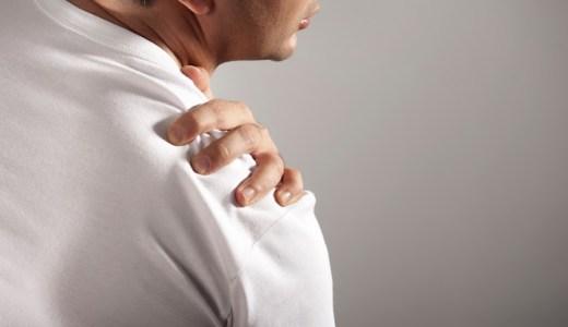 肩関節の痛みは【回旋させる】事が改善のポイント!