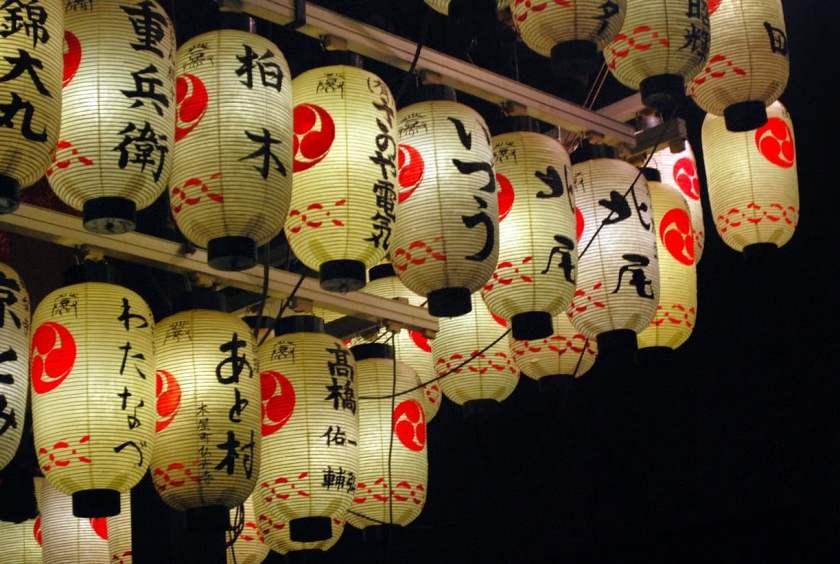 Kyoto in tre giorni: le lanterne dello Yasaka jinja nella notte (foto di Patrick Colgan, 2014)