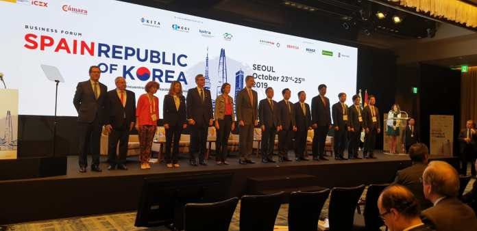 encuentro empresarial españa-corea