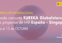 segunda llamada eureka globalstars españa singapur