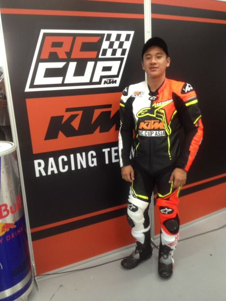 Mohammad Reihan KTM RC Cup Asia