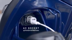 Power Outlet 12 Volt Honda Scoopy 2017