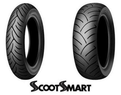Ban Dunlop SCoot Smart