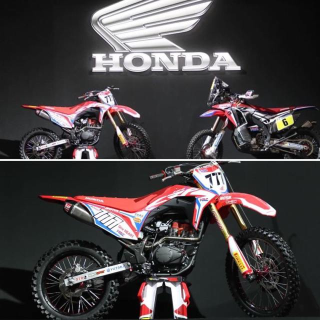 Honda Fun Ride Off Road Concept