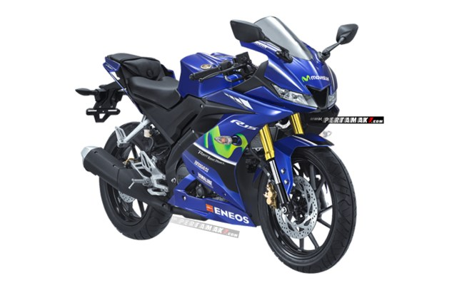Yamaha All New R15 Movistar Upside Down Warna Emas