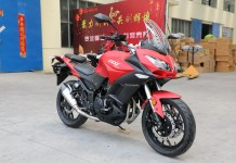 CX350-6A Adventure China 15 p7