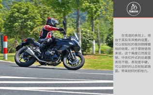 CX350-6A Adventure China 57 p7