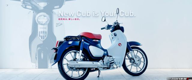 Gosip All new Honda Super Cub 125 Indonesia 002 p7