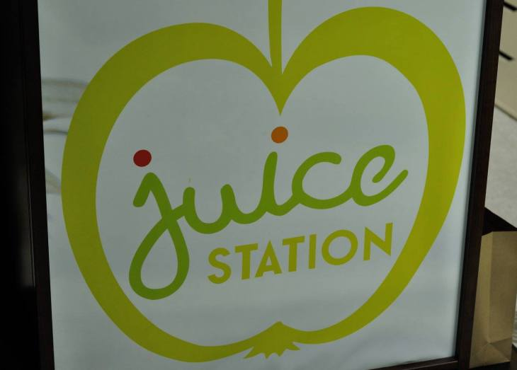 Juice Station in London Court