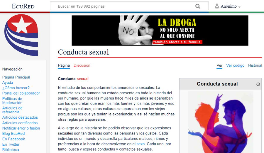 Página eliminada de EcuRed sobre conducta sexual.