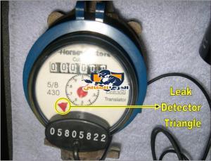 شركة كشف تسريبات المياه بعنيزة شركة كشف تسريبات المياه بعنيزة شركة كشف تسريبات المياه بعنيزة 0555260478 Leak Detector Triangle