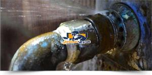 شركة كشف تسريبات مياه بعنيزة شركة كشف تسريبات المياه بعنيزة شركة كشف تسريبات المياه بعنيزة 0555260478 S D plumbing water leak detection services austin tx