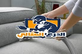 شركة تنظيف بعنيزة شركة تنظيف بعنيزة شركة تنظيف بعنيزة 0555260478 download 35