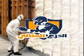 شركة عزل فوم بالرس شركة عزل فوم بعنيزة 0555260478 download 46