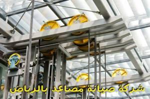 شركة صيانة مصاعد بالرياض شركة صيانة مصاعد بالرياض 17888271 160323854491741 356193455 n