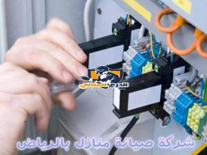شركة صيانة منازل بالرياض شركة صيانة منازل بالرياض 17918891 161782821012511 93088180 n