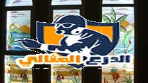 شركة تركيب زجاج مرسوم بالرياض شركة تركيب زجاج مرسوم بالرياض شركة تركيب زجاج مرسوم بالرياض 95baa77d 4ba9 45f3 a156 9043d2e05324