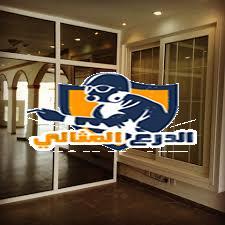 شركة تركيب نوافذ بالرياض شركة تركيب نوافذ بالرياض شركة تركيب نوافذ بالرياض images 2 1