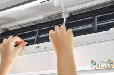 شركة تنظيف مكيفات السبلت بالرياض شركة تنظيف مكيفات السبلت بالرياض شركة تنظيف مكيفات السبلت بالرياض - 0555740348 18945073 1536061853112254 1858458126 n