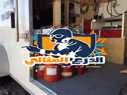شركة نظام الاطفاء بالغاز بالرياض شركة نظام الاطفاء بالغاز بالرياض شركة نظام الاطفاء بالغاز بالرياض 0537555169 tuitiui