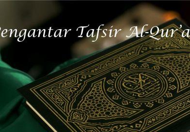 Pengantar Tafsir Al-Qur'an