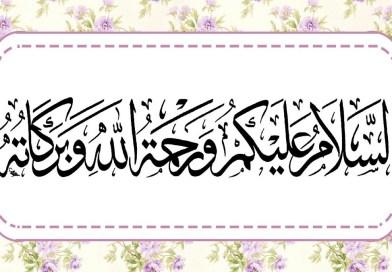 Etika Salam (1)