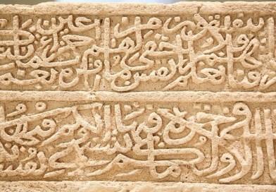 Dhamir Al-Fashli