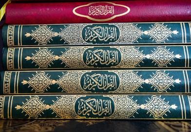 Komentar Al-Imam As-Suyuthi Terhadap Tafsir Al-Isyari