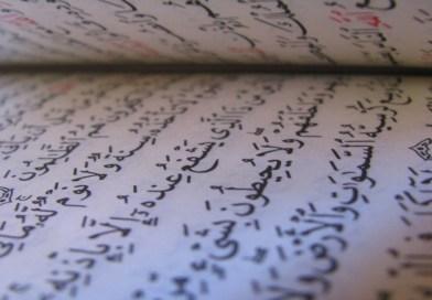 Syarat-Syarat Diterimanya Tafsir Al-Isyari