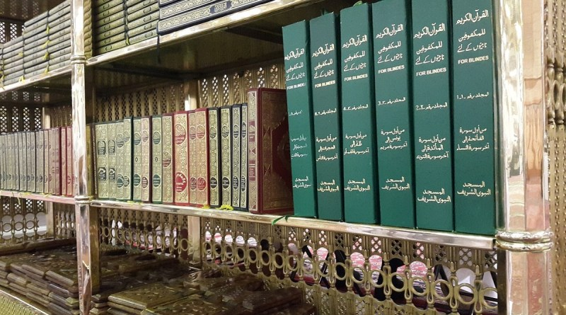 Perbedaan Pengumpulan Al-Quran oleh Abu Bakar dan Utsman Radiyallahu 'Anhuma
