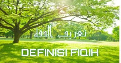 Definisi Fiqih