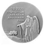 מטבע של אברהם אבינו