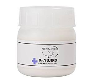 Dr.YUJIRO デンタルパウダー(朝用)の口コミ評価!悪い点はここ!