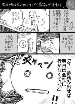 汐街コナさんイラスト