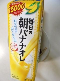 毎日の朝バナナオレ