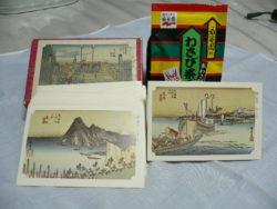 永谷園 カード