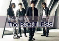 The ROOTLESS