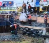 JR東海道線の線路脇の陥没