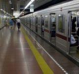 地下鉄 pm2.5