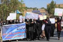 アフガニスタン 女性 抗議