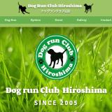 ドッグランクラブ広島 広島県東広島市