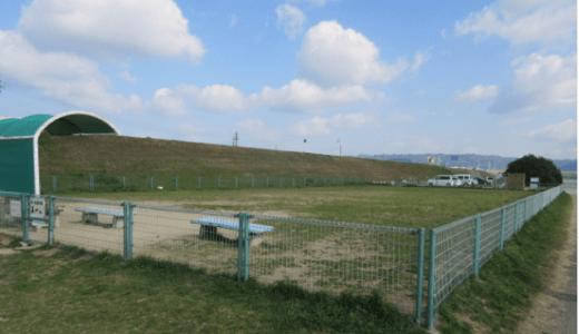 紀の川第1緑地ドッグラン|和歌山県和歌山市