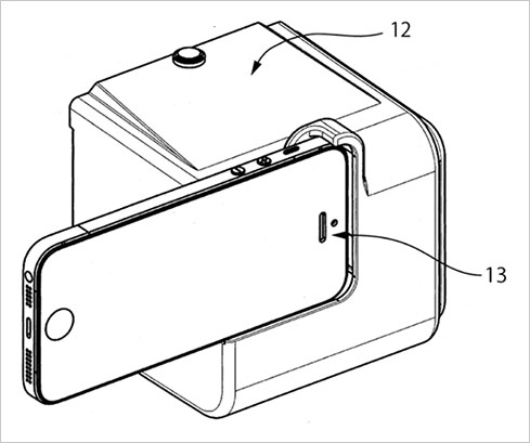 This Adapter Will Turn Your Phone Into an Uber Cheap Medium Format Digital Back patent