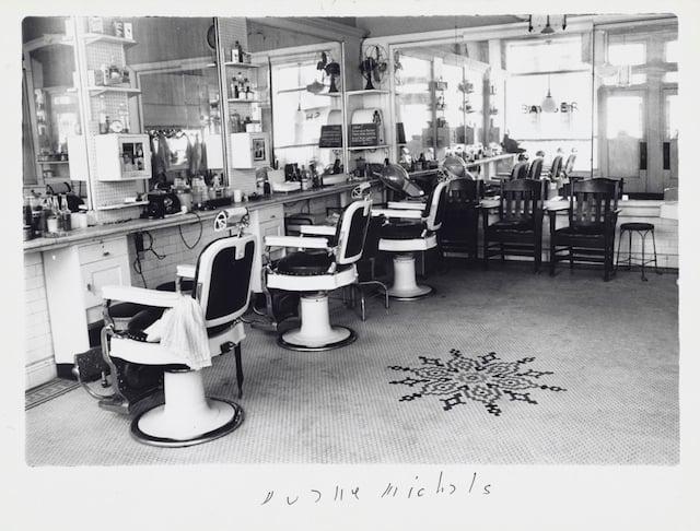 Empty New York, c. 1964, Vintage gelatin silver print, 5 5/8 x 7 1/4 inches (paper)