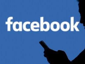Il consiglio di sorveglianza di Facebook ora accetta ricorsi per rimuovere le foto